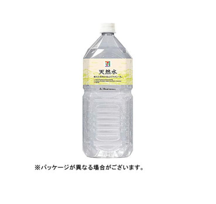 7プレミアム 天然水2L