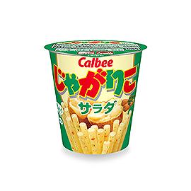 【セブンイレブン】カルビー じゃがりこ サラダ(レギュラーサイズ)