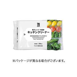 【セブンイレブン】7プレミアムライフスタイル 電子レンジ・冷蔵庫クリーナー 20枚入