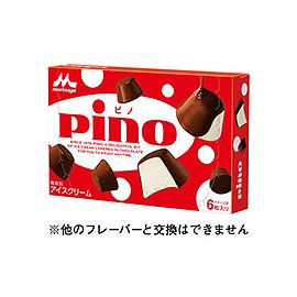 【セブンイレブン】森永 ピノ(6粒入り)