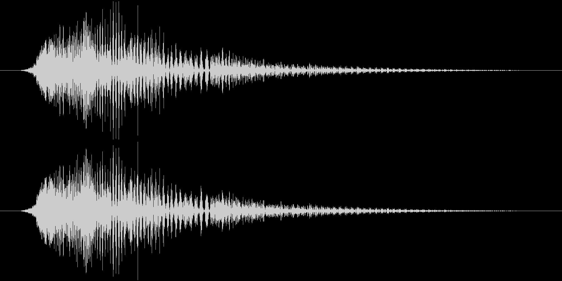 未再生の波形