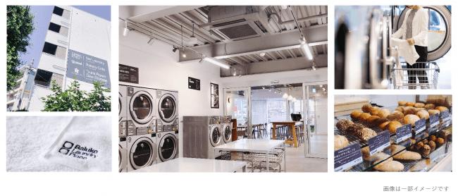 Baluko Laundry Place江ノ島