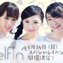 △▼elfin' 本日14:30~「elfin'スペシャルイベント」開催!!▼△