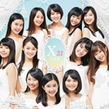 【チケットぴあプレリザーブ先行が本日よりスタート!】X21 9月26日開催「2ndワンマンLIVE」♪