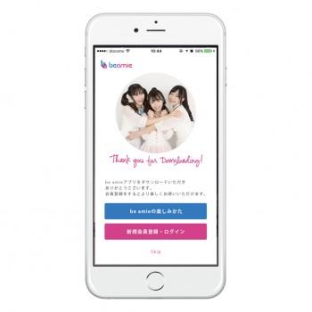 iOSアプリ アップデートのお知らせ