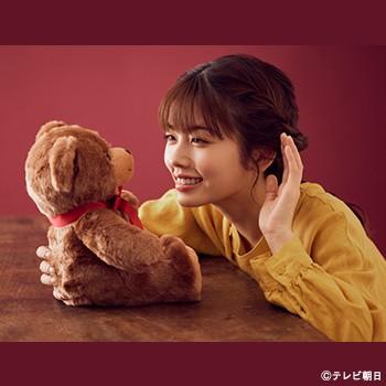 【小芝風花 主演】2021年1月スタート!土曜ナイトドラマ『モコミ~彼女ちょっとヘンだけど~』出演!