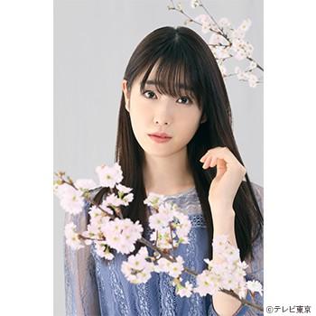 【髙橋ひかる 主演】 サタドラ『春の呪い』出演決定!