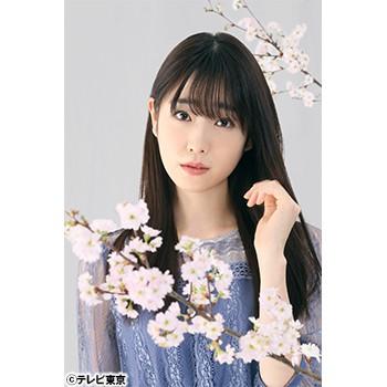 【髙橋ひかる 主演】 2021年5月22日(土)放送スタート!サタドラ『春の呪い』出演!