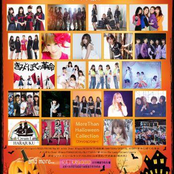 【elfin'】10月27日(日)「モアザンヘヴン26~ハロウィン祭り2019~」出演決定