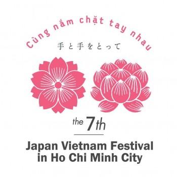 elfin'   「第7回ジャパン ベトナム フェスティバル」オフィシャルサポーターに就任決定!