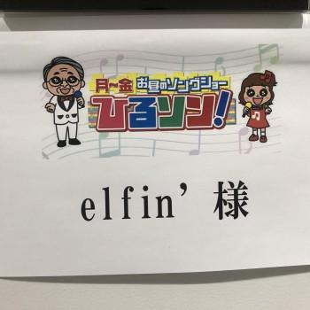 テレビ東京「月~金お昼のソングショー ひるソン!」に出演!