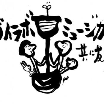 ブイラボコレネクショー2020「推しに願いを」出演決定!!🙌