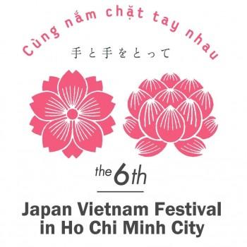 ジャパン ベトナム フェスティバル、44