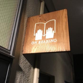 ON READINGさん