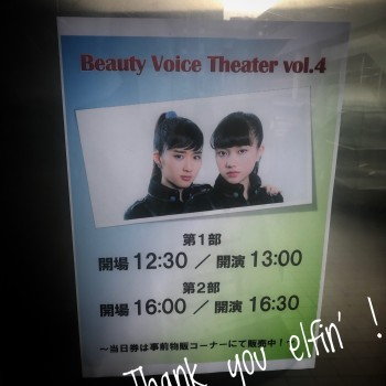 "BVT!!! Thank you "" elfin' ""!!!!"