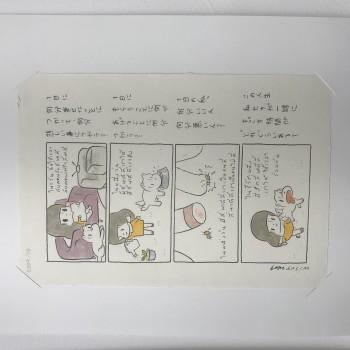 マムアンちゃんの原画展