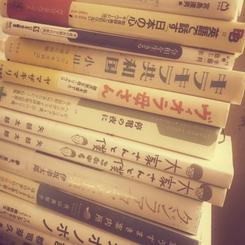 海外と日本と、便利と不便と新しい時代