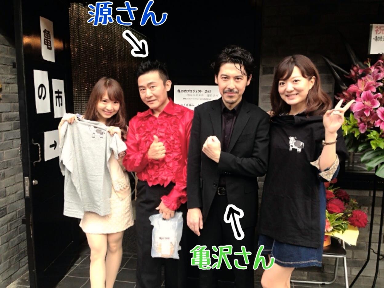 亀の市☆観劇』林由香里 公式ブロ...