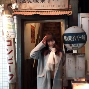 駄菓子(*´ω`*)