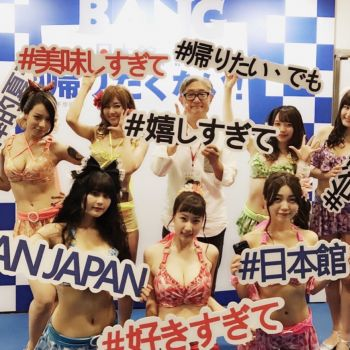 ビキニーズ>>台湾