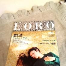 雑誌 LORO。