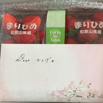 2月11日「おむりえ日記」!!