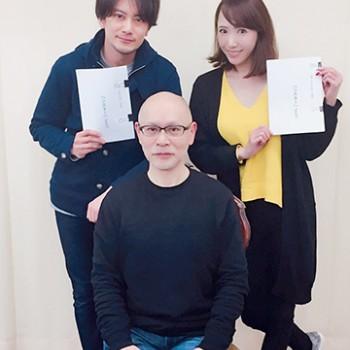 3月8日「おむりえ日記」!!