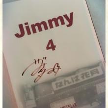 「jimmy」