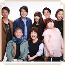 「黒鯛プロデュース15回記念公演」