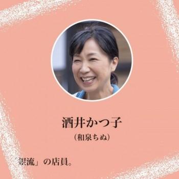 「東京ドラマアウォード2019」