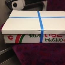 こん事務所ライブ終わり^_^