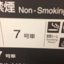 こん7号7番