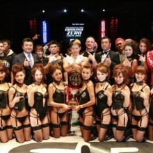 SHOOT BOXING