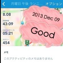東京マラソンへ向けて!!