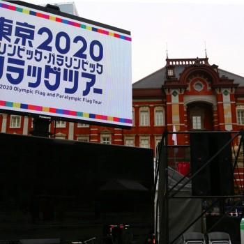 東京2020☆ステージお仕事