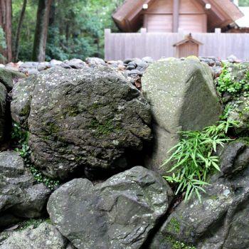 豊受大神宮☆ハートの石