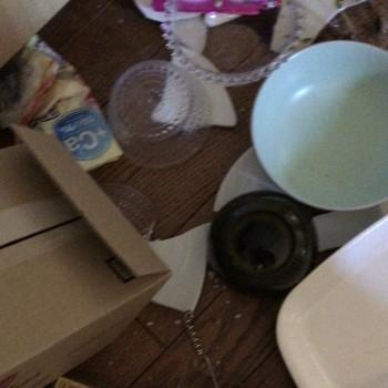 大阪府で地震がありました