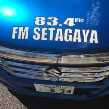 毎月第4土曜日23時からはラジオを聴いてみよう!