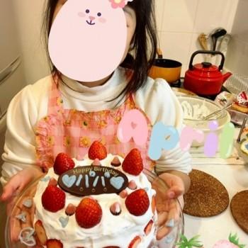 お誕生日月間①