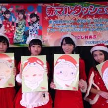 名古屋クリスマス
