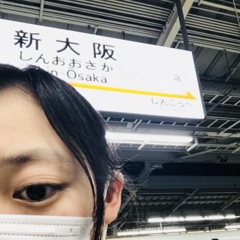 大阪大阪大阪!(長すぎるので読みながら寝落ちして遅刻してしまっても責任は、、)