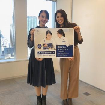 ⭐︎東京個別指導学院⭐︎