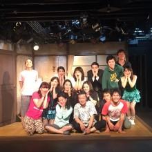 It's My Life終演