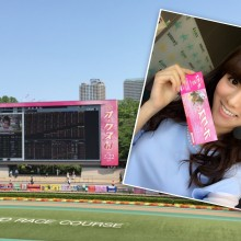 ピンク→レッド
