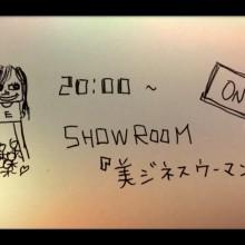 本日showroom٩(ˊᗜˋ*)و