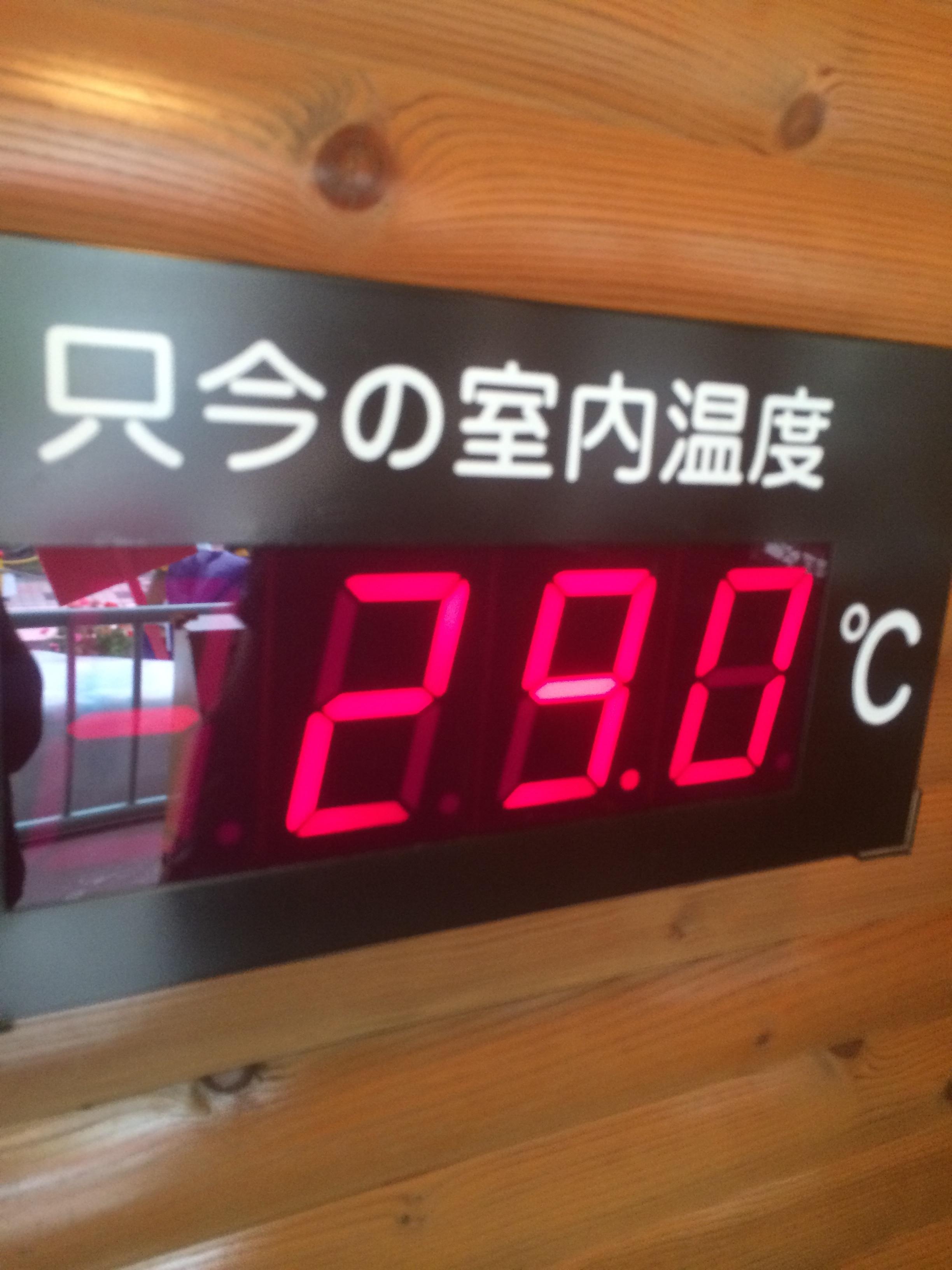マイナス30度の世界❤️