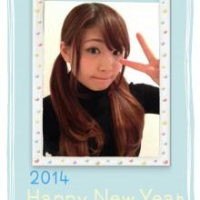 2014☆