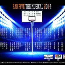 舞台「 FAB FIVE THE MUSICAL 」出演決定!!!