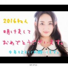 謹賀新年と大切なお知らせ(・ω・)ノ