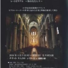 ★舞台のお知らせ★
